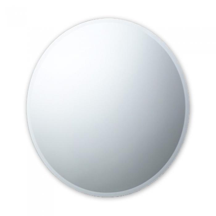 Espejo biselado circular